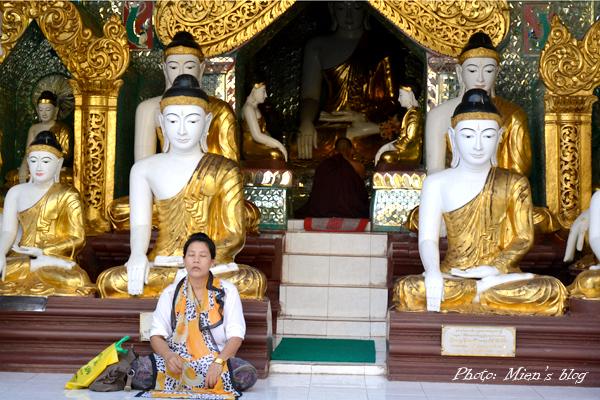 Myanmar-blog