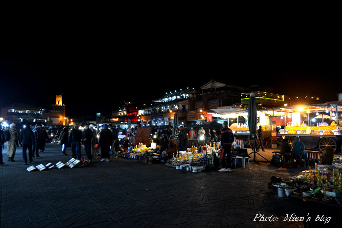Jemaa el Fna at night. It's great fun to stroll around the square at night when there are so many music groups playing at the same time!