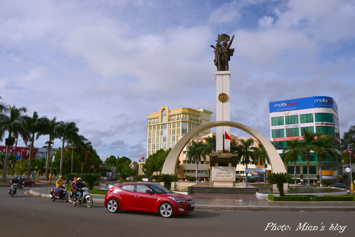 Buon Ma Thuot City Center - Mien Blog